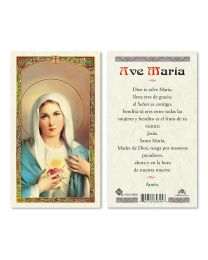 Inmaculado Corazón de María - Ave María