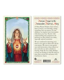 Novena Prayer to Immaculate Heart of Mary