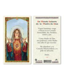 Inmaculado Corazón de María - Un minuto delante