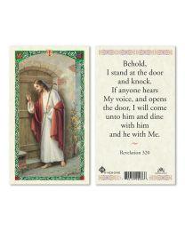Jesus Knocking - Behold