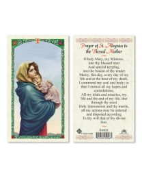 Madonna of the Streets - Prayer to St. Aloysius