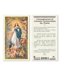 Oración a la Immaculada Concepción