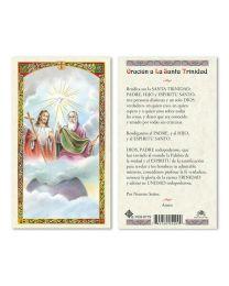 Oración a la Santa Trinidad