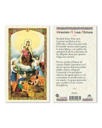 Nuestra Señora del Carmen - Oración a las almas