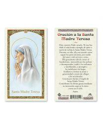 Oración a la Madre Teresa