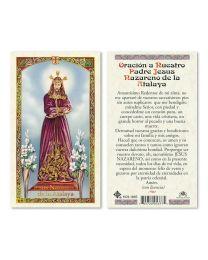 Oración a Jesús Nazareno de la Atalaya