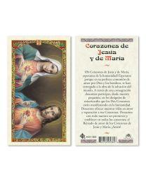 Corazones de Jesús y de María