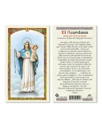 Immaculado Corazón de María - Los Acordados