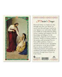 Jesus Healing - Doctor's Prayer