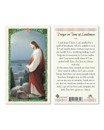 Jesus - Prayer in Time of Loneliness