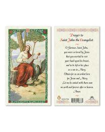 Prayer to St. John the Evangelist