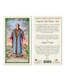 Prayer to St. Thomas More