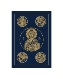 Holy Bible - Revised Standard Edition - Large Print