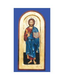 Pantocrator (Christ the Teacher) - Arched Gold Leaf Icon